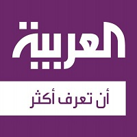 العربية نت