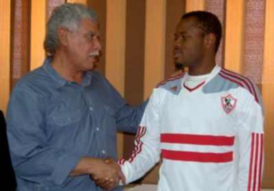 Image result for كريم الحسن