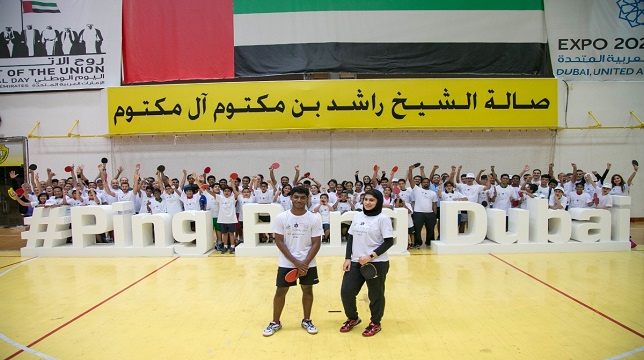 World Table Tennis Day Participants with Abdullah Albalooshi and Noura A...