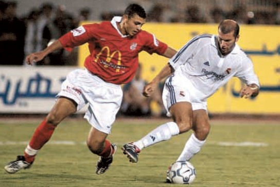 http://arabic.sport360.com/wp-content/uploads/2016/05/ahly-rm-2001.png