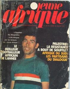 نتيجة بحث الصور عن علي أبو جريشة فرانس فوتبول