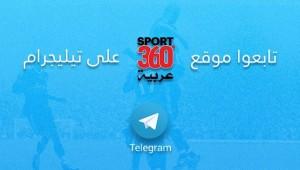 Talagram-203366477