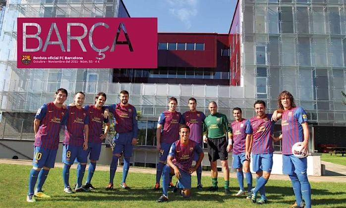 برشلونة وفخر  هائل بأكاديمية لاماسيا