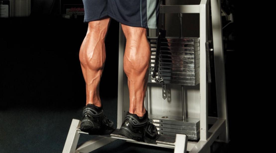 تمارين عضلات الساق الخلفية