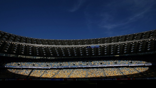 الملعب الأولمبي في كييف - ملعب نهائي دوري أبطال أوروبا 2017/18