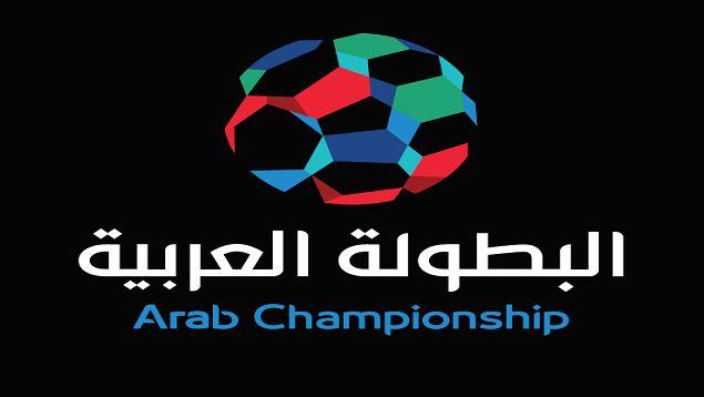 التشكيلة المثالية للبطولة العربية سيطرة كاملة للفيصلي الأردني وغياب تام للقطبين سبورت 360