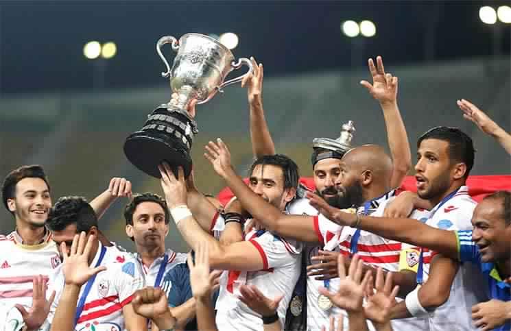 نتيجة بحث الصور عن الزمالك يحمل كأس مصر