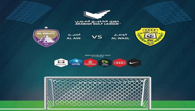 بيع تذاكر مباريات الدوري الإماراتي إلكترونياً  -  سبورت 360 عربية