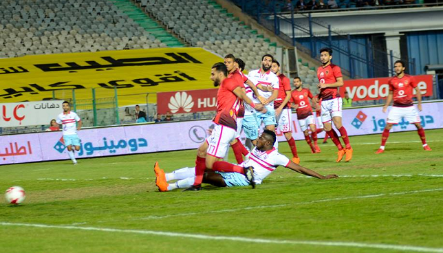 Ahly-zamalek-2018
