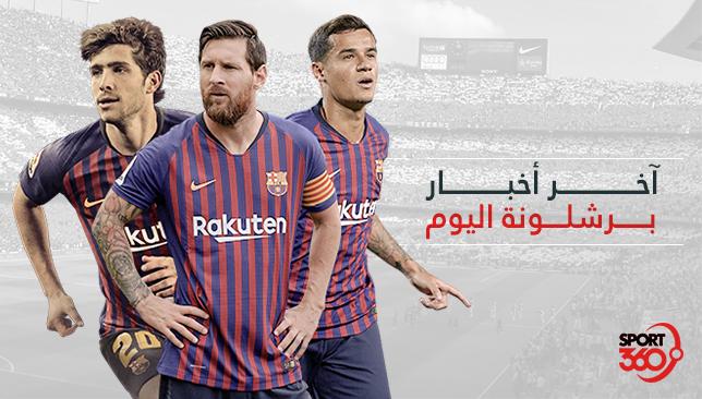 آخر أخبار نادي برشلونة اليوم الثلاثاء 2\10\2018 -  سبورت 360 عربية