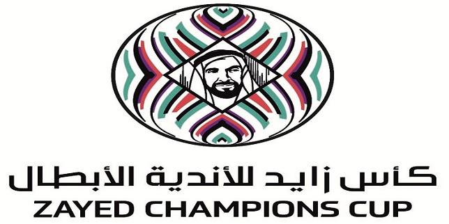 """11 """"أفريقيا"""" و 5 """"آسيا"""" في ثمن نهائي كأس زايد للأندية الأبطال -  سبورت 360 عربية"""