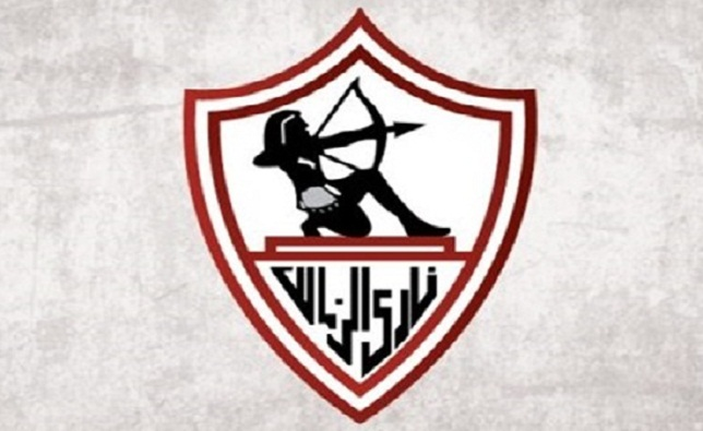 zamalek-logo