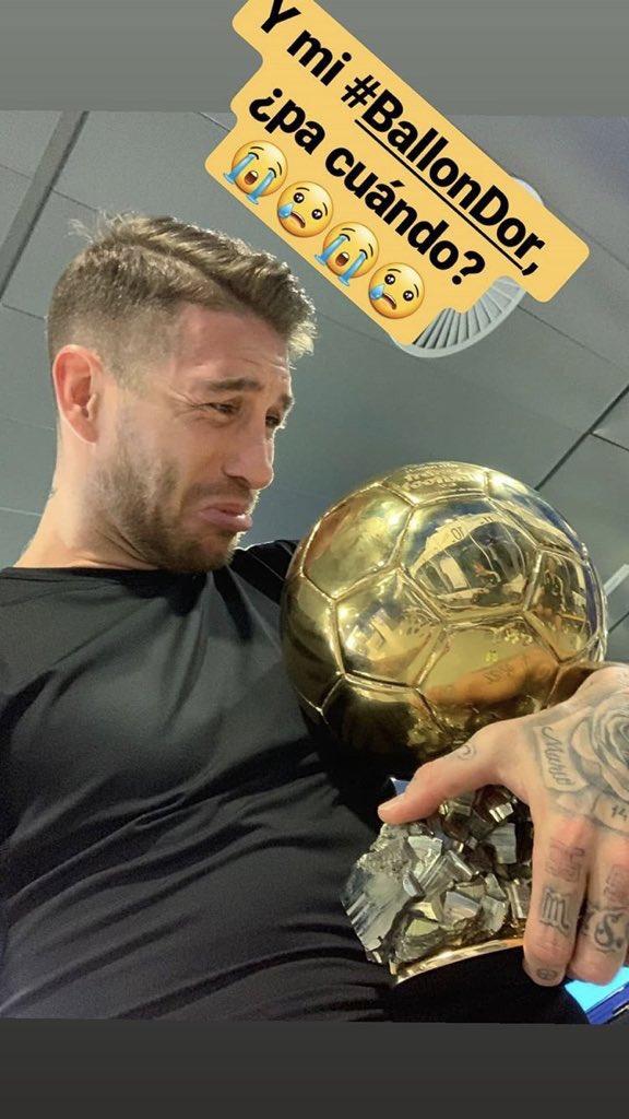 راموس الكرة