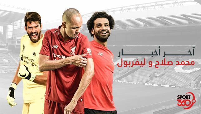 آخر أخبار نادي محمد صلاح ونادي ليفربول اليوم 1132019
