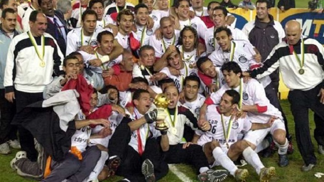 egypt-2006-cup