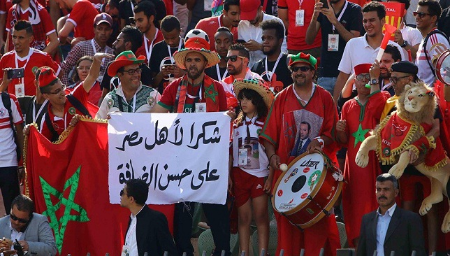 morocco-fans
