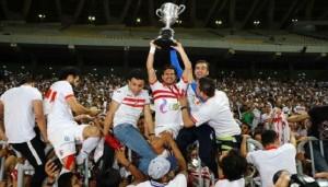 zamalek-cup-2018