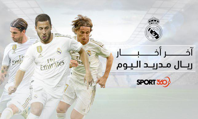 Summary Real Spanish capital news .. Expected lineup for today's game against metropolis
