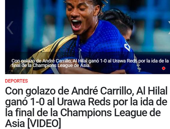 صحيفة بيروفية تشيد بكاريلو