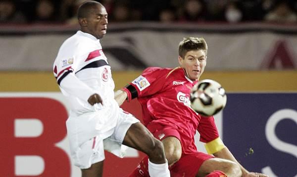 مباراة نهائي مونديال 2005