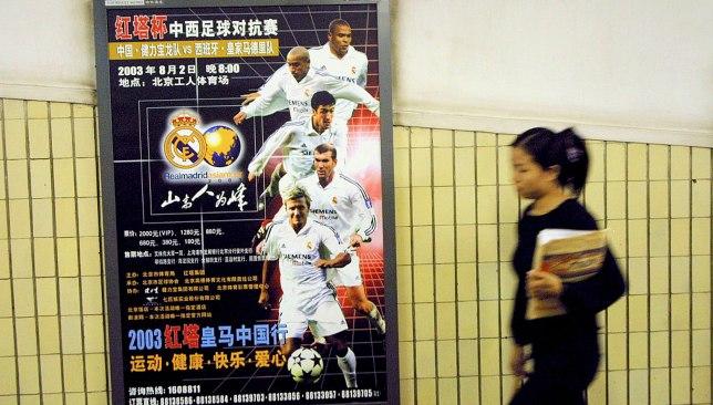 ريال-مدريد-الصين