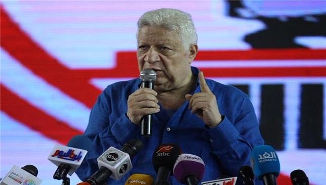 مرتضى منصور- نادي الزمالك- الدوري المصري