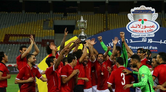 Ahly-cup