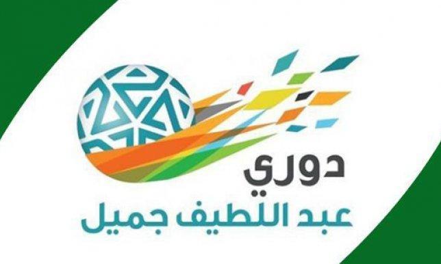 Image result for صورلدورى عبد اللطيف جميل