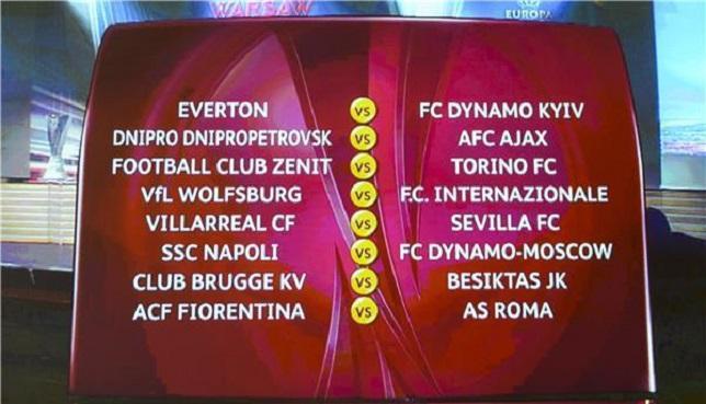 نتائج قرعة دور ثمن النهائي من الدوري الأوروبي - سبورت 360 عربية