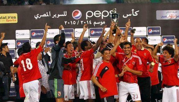 نتيجة بحث الصور عن كأس السوبر المصرى 2003