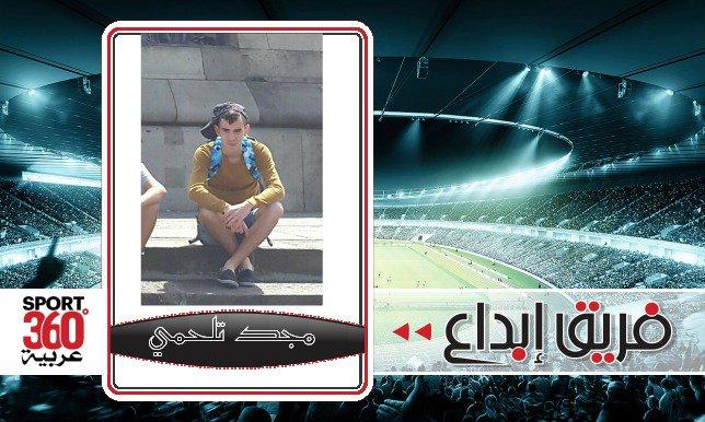 قذارة كوستا وسوء فينجر أبرز أحداث ديربي لندن - سبورت 360 عربية